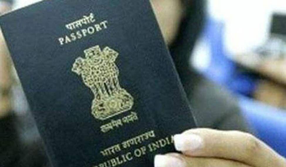 passport-pti