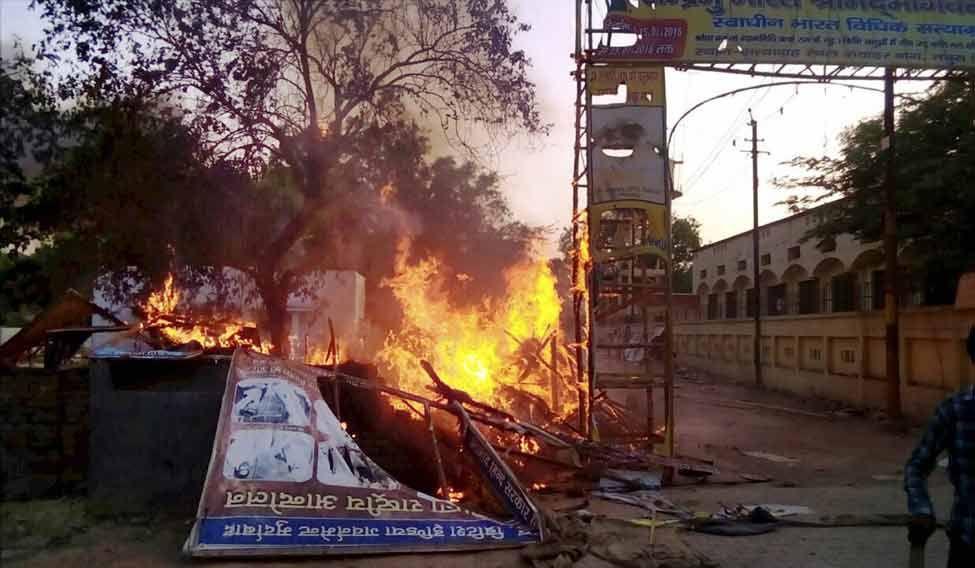 Mathura-Jawaharbagh-Riot