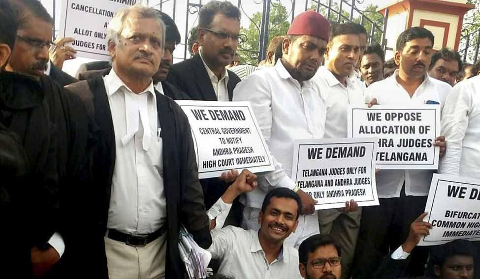 Telangana-Judges