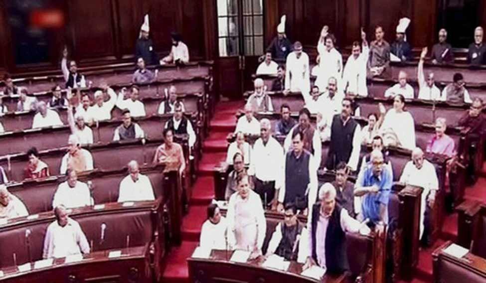 Rajya-Sabha-rucks
