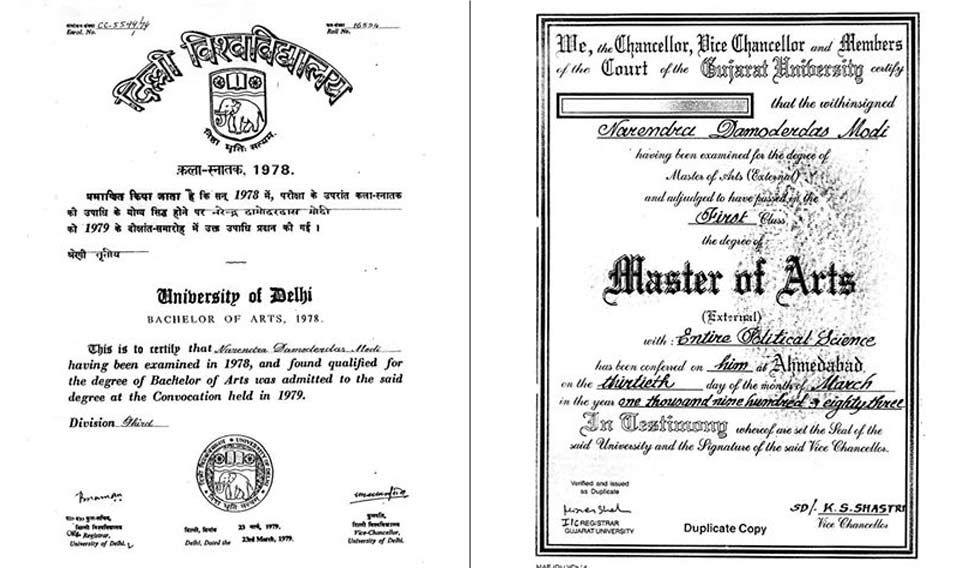 modi-degrees
