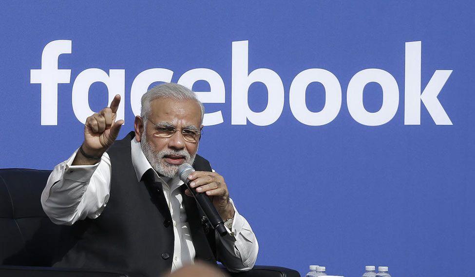 India Prime Minister Facebook