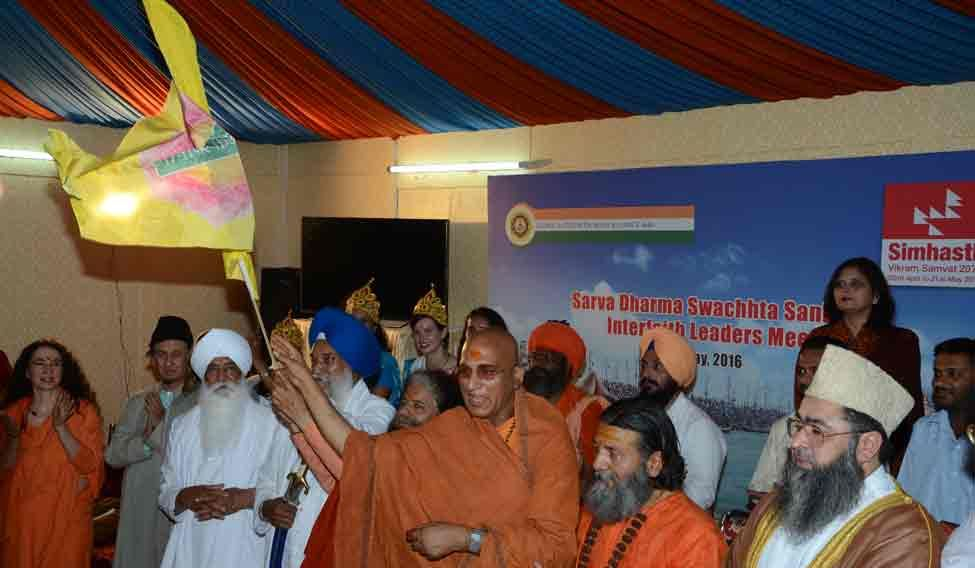 Inter-faith leaders join hands to end open defecation