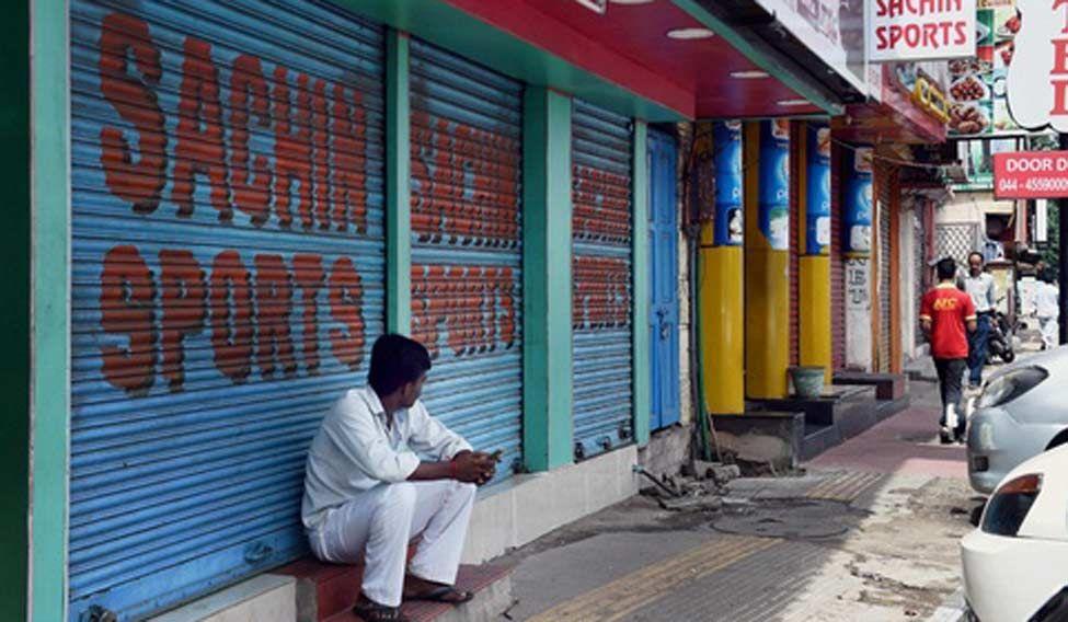 Chennai-bandh