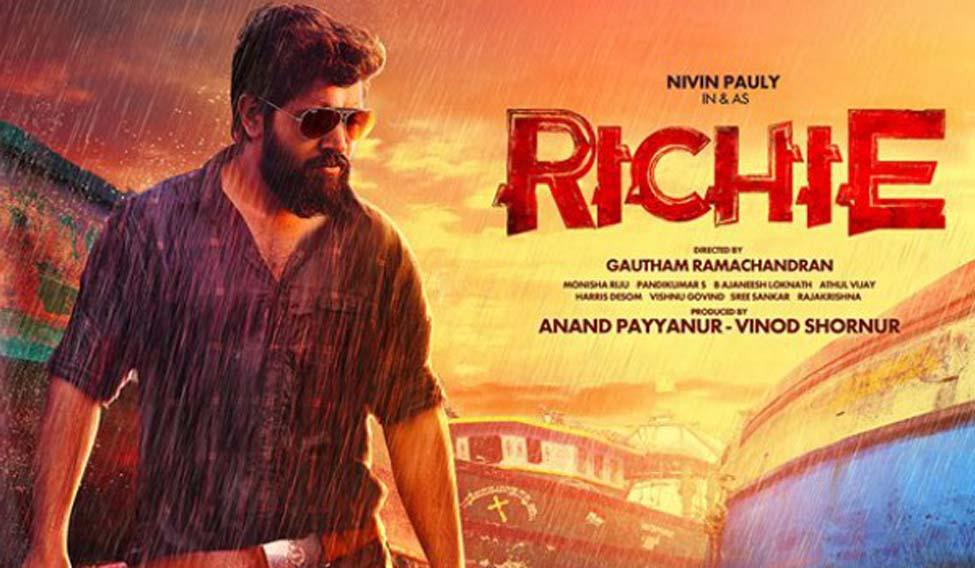 richie-movie