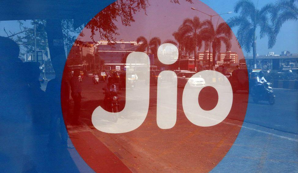 Jio denies launching any JioCoin app