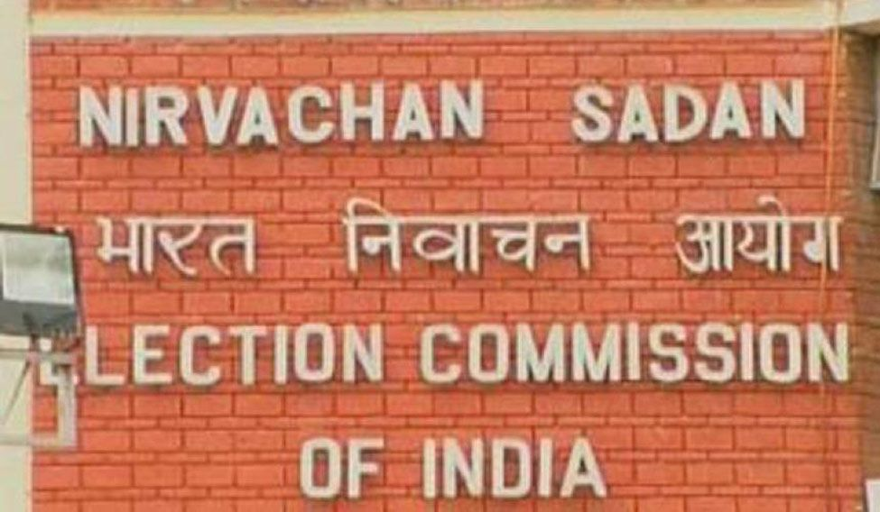 EC recommends disqualification of 20 AAP MLAs for Office Of Profit