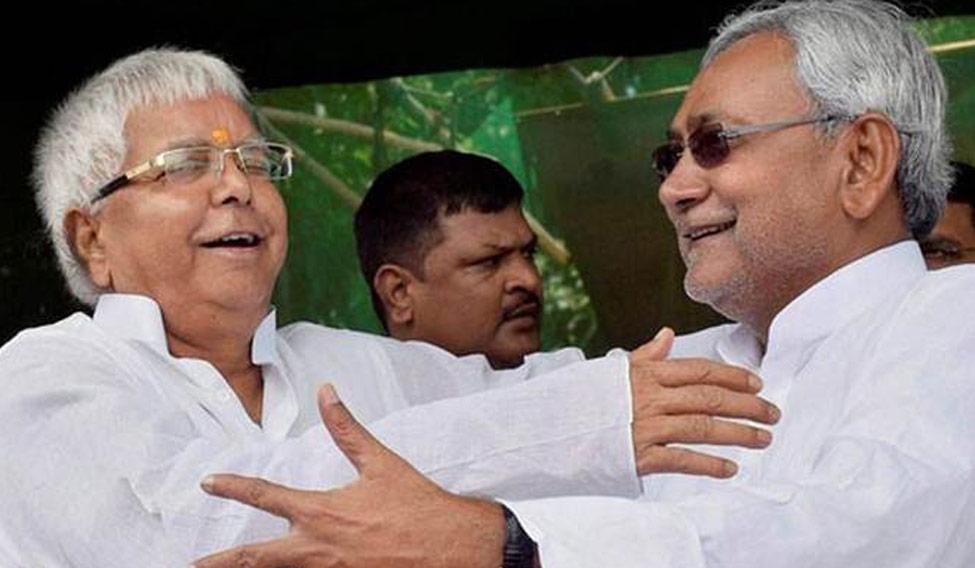 lalu prasad yadav and nitish kumar relationship