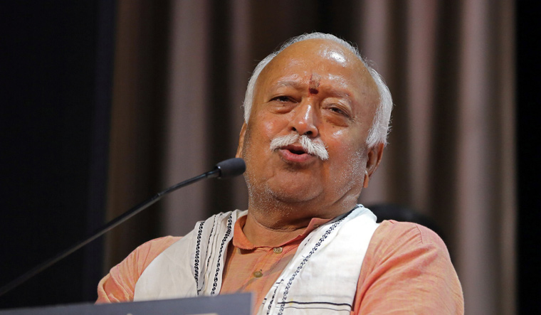 Mohan Bhagwat said that the Ram temple will be built in the original place