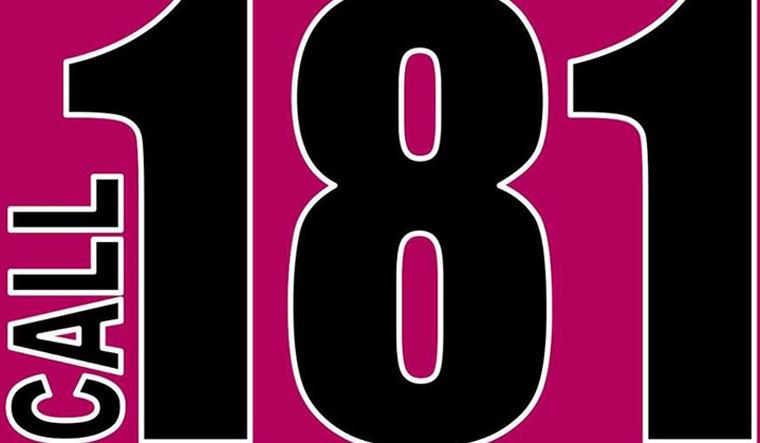 181-Abhayam