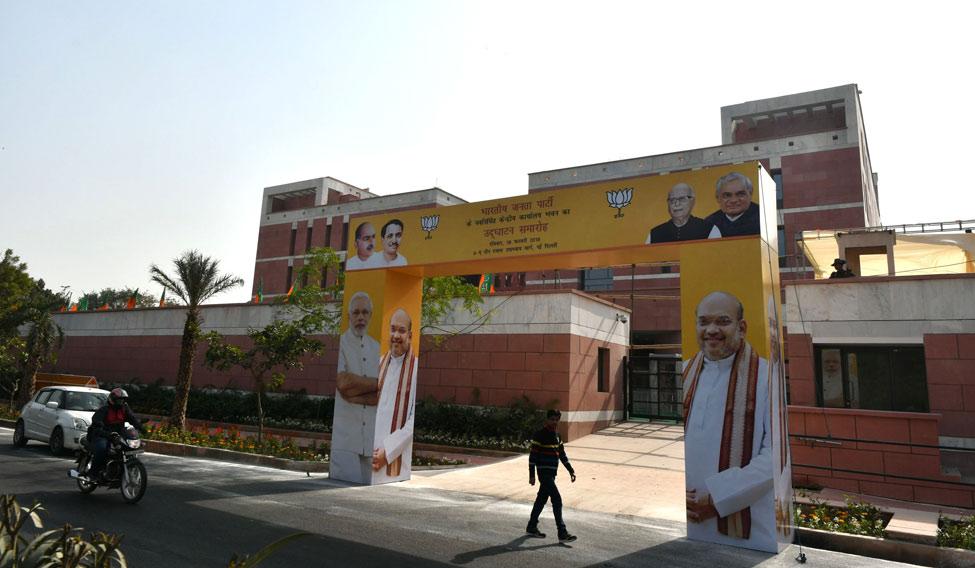 bjp-new-office-delhi-sanjay-ahlawat