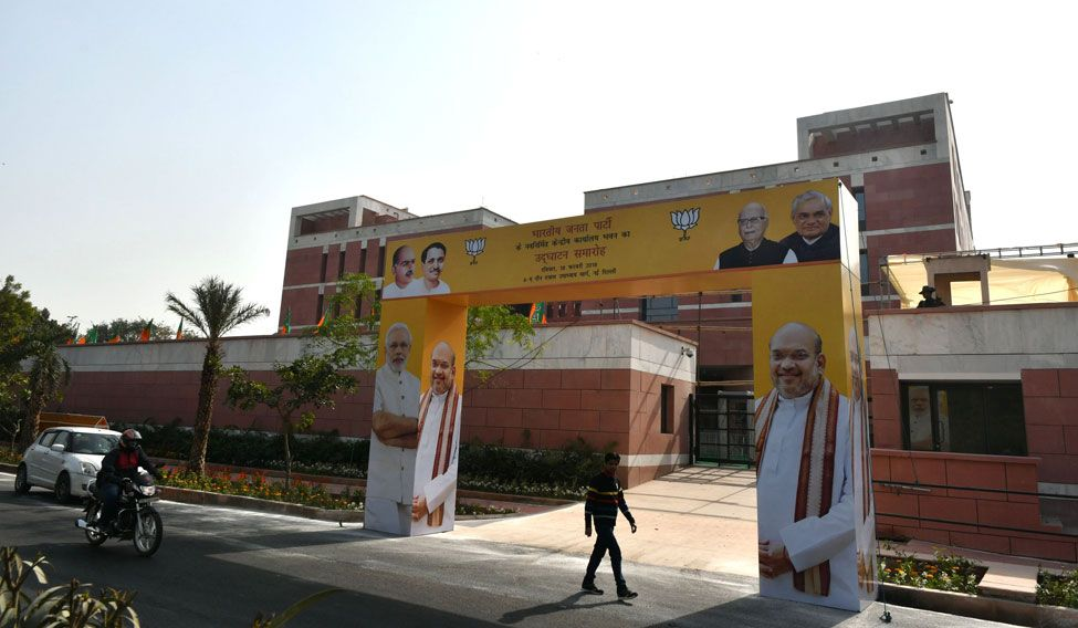 PM Modi inaugurates BJP's new headquarters in Delhi