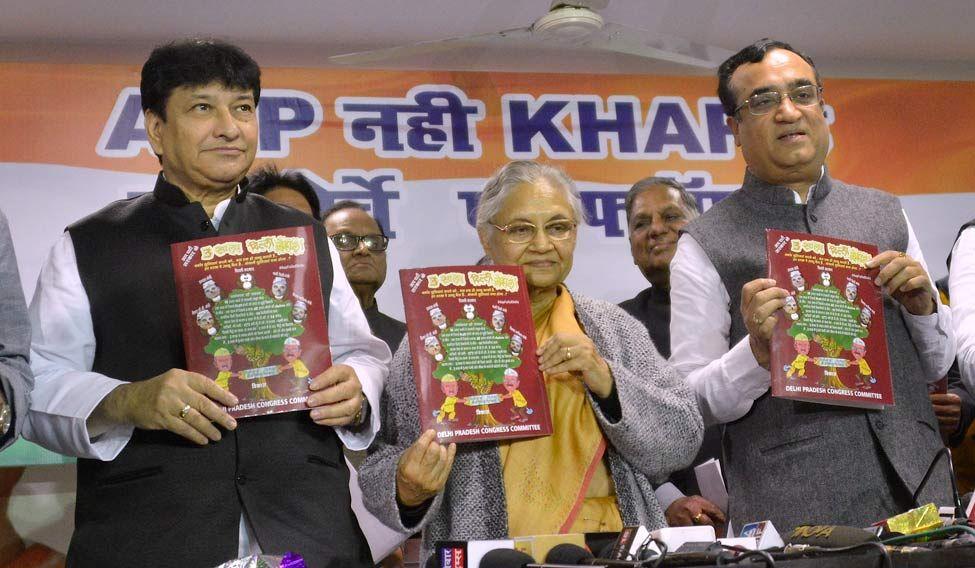 Sheila Dikshit hits out at AAP regime, calls it 'advertisement' govt