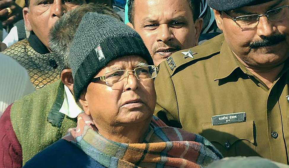 Lalu aides in jail to 'serve' him? RJD denies charge