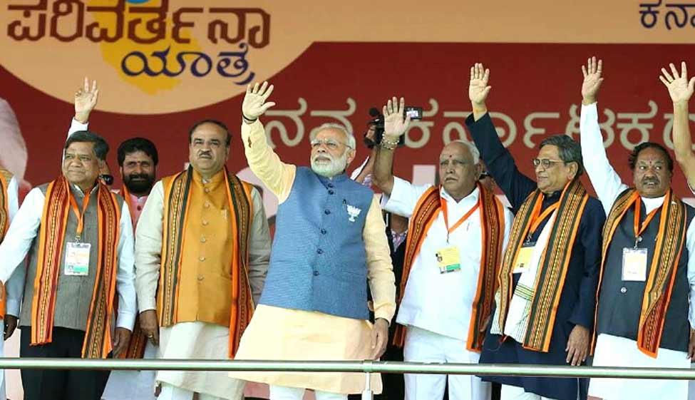 modi-yeddyurappa-parivarthana-rally-bengaluru
