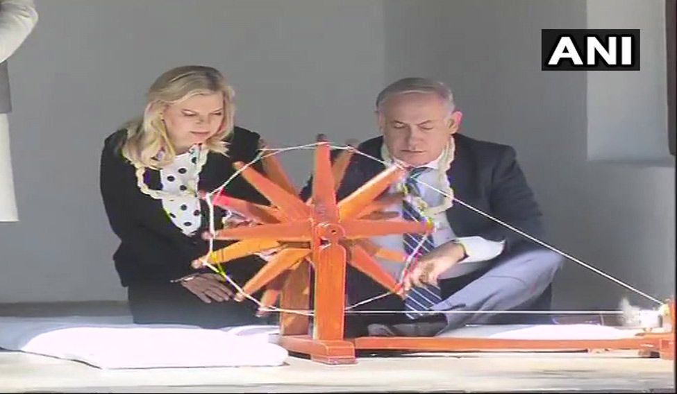 Innovation Has to be Encouraged, Says Israeli PM