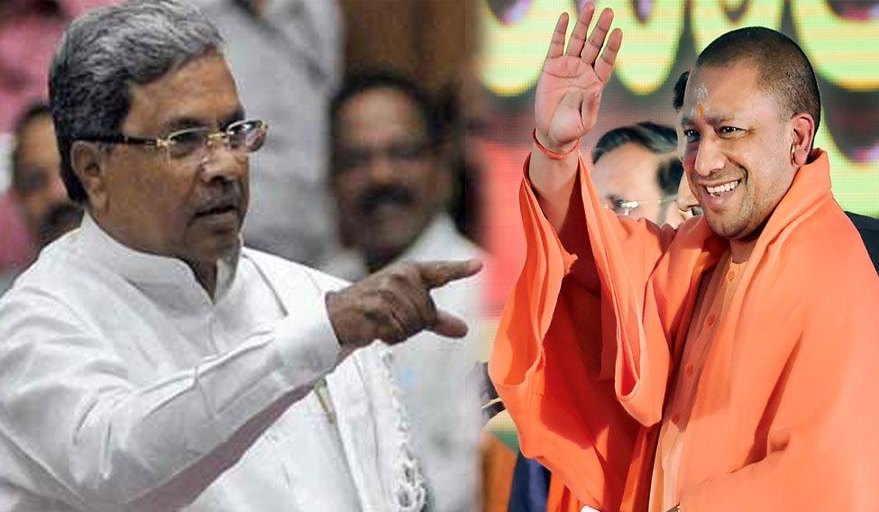 Siddaramaiah hits back at Yogi Adityanath over beef comment