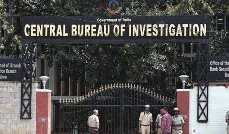 CBI headquarters in Bengaluru | AP