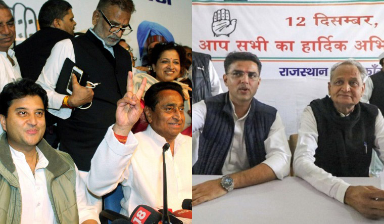 raj-mp-congress collage