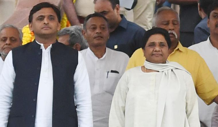 Mayawati with Akhilesh