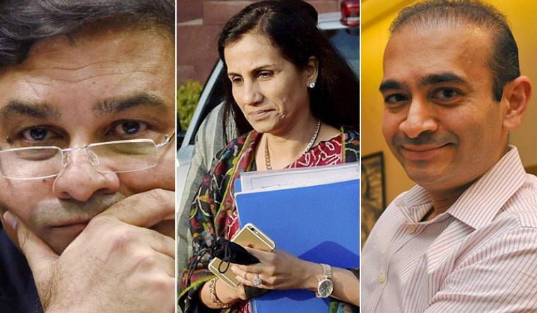 Urjit Patel, Chanda Kochhar and Nirav Modi