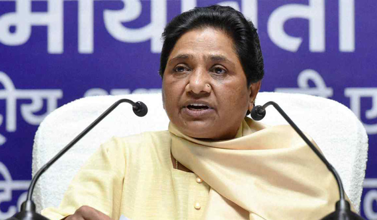 Mayawati file pti