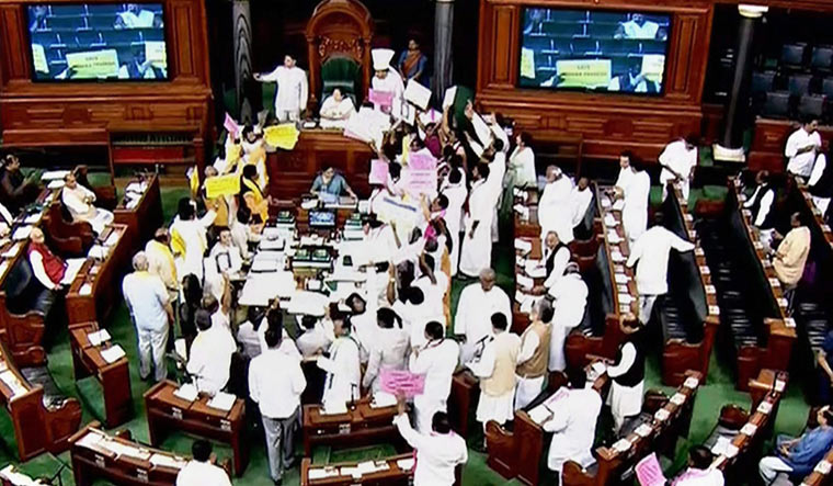 TDP protest in Parliament premises over special status to AP