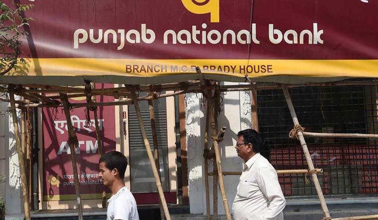 INDIA-ECONOMY-BANK-FRAUD