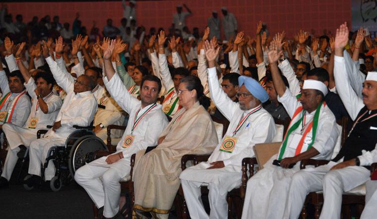 Cong's resolution states Modi intolerant of criticism, in arrogant denial