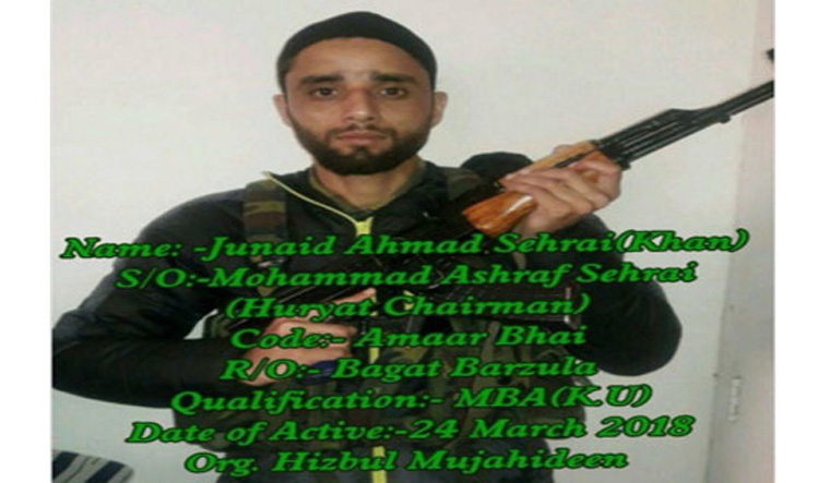 Son of new Tehreek-e-Hurriyat chief joins Hizbul Mujahideen