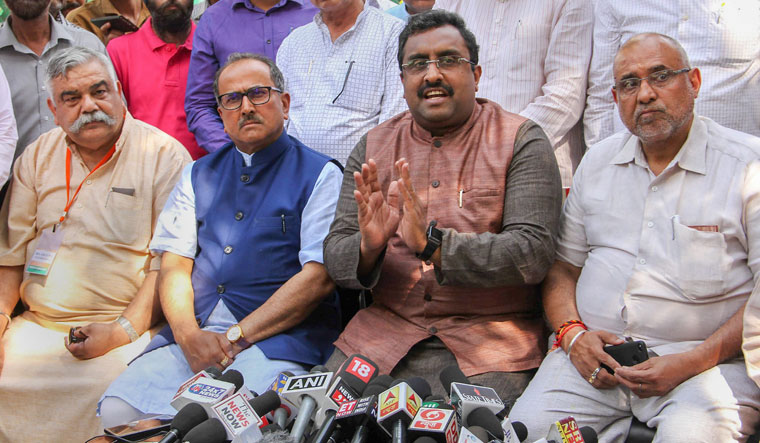 Ram Madhav with BJP J&K leaders