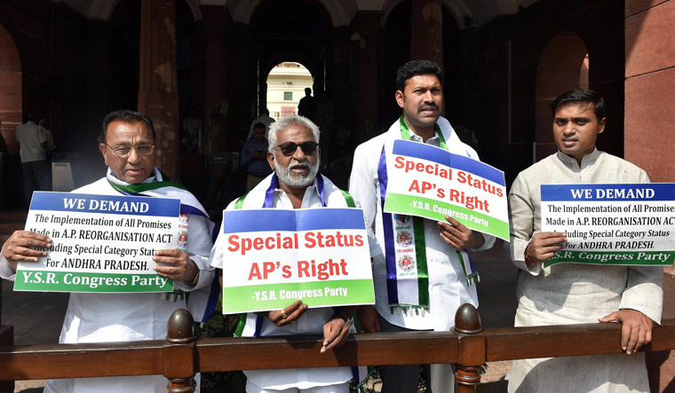 Special status for Andhra: YSRCP seeks President Kovind's intervention