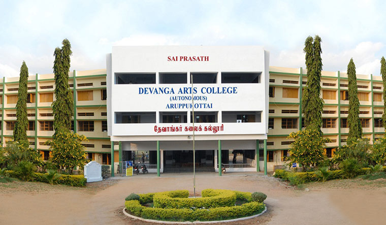 A view of Devanga Arts College in Aruppukottai | College website