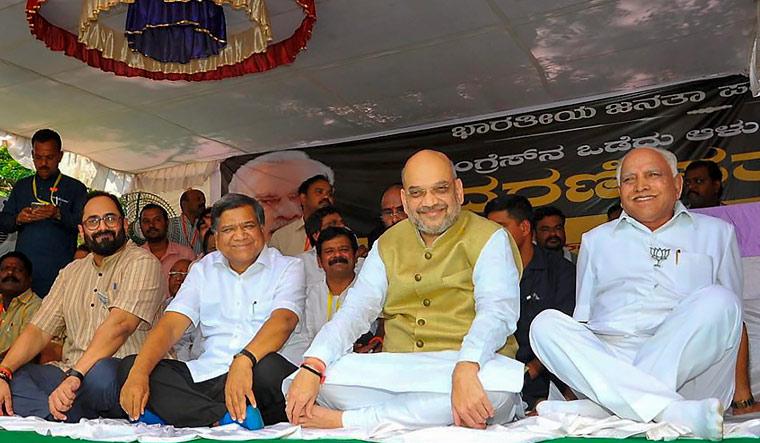 Rajeev Chandrasekhar with Amit Shah