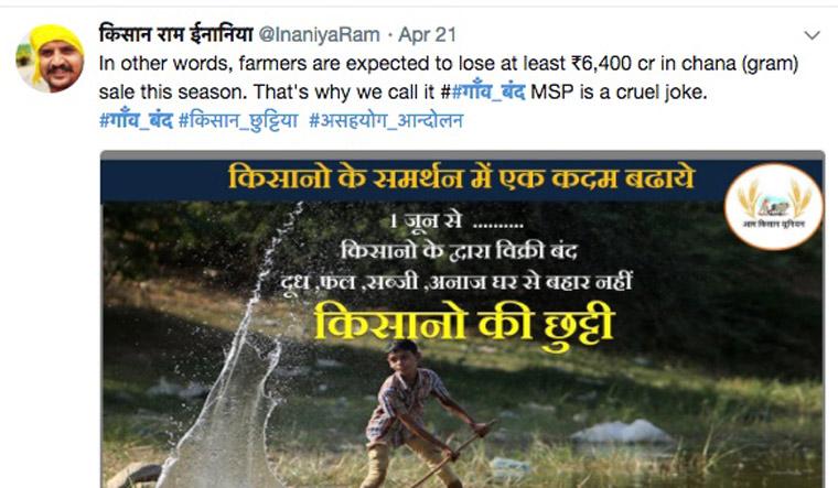 farmers-bandh-twitter