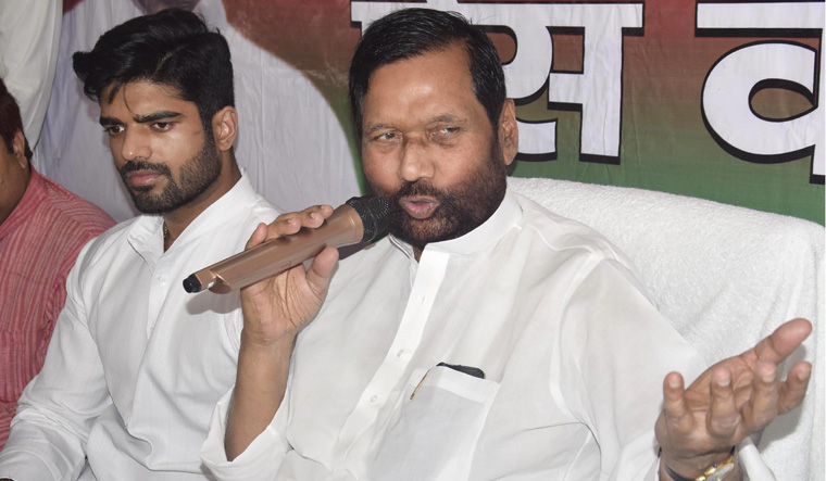 Union Minister Ram Vilas Paswan Admitted To Hospital The Week