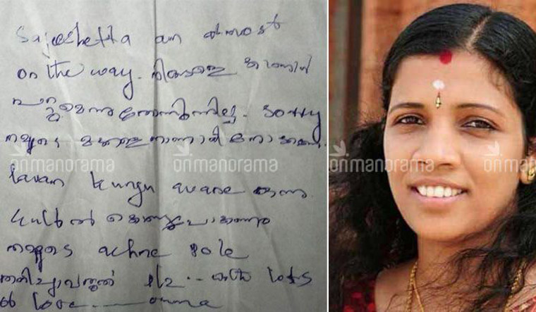 The letter and Lini   Courtesy: Manorama