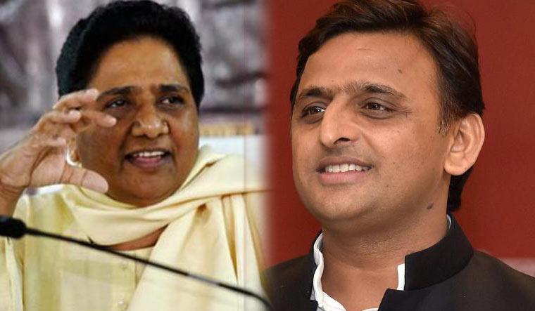 BSP chief Mayawati and SP leader Akhilesh Yadav