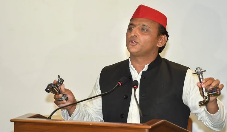 Akhilesh Yadav presser