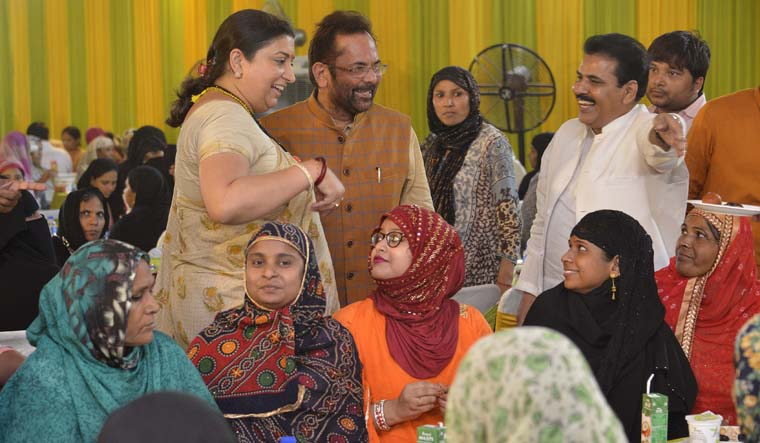 women-iftar-party-bjp-arvind-jain