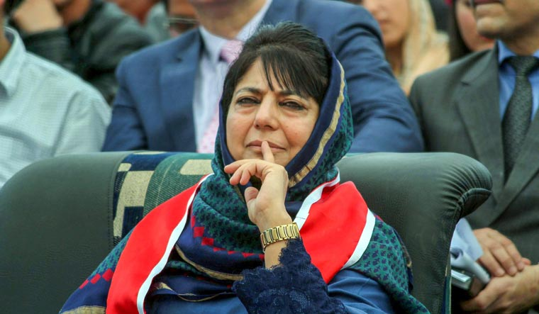 J&K CM Mehbooba Mufti resigns as BJP pulls out of PDP alliance