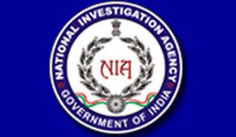 nia-logo-latest