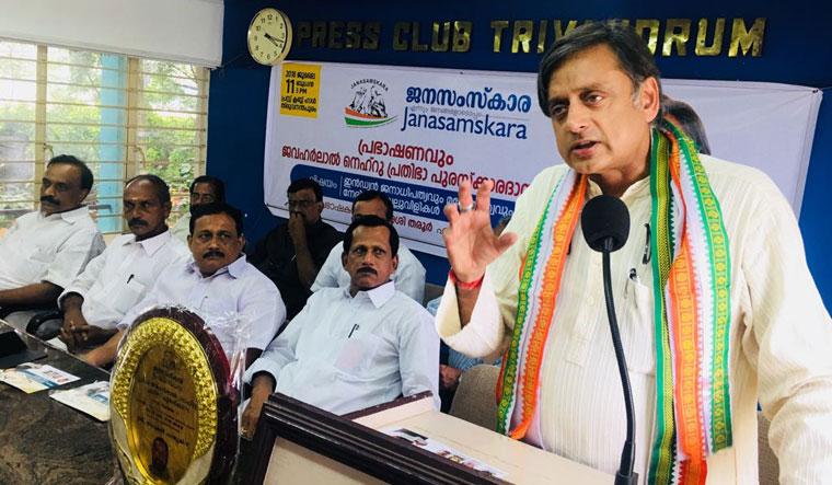 Tharoor in Thiruvananthapuram