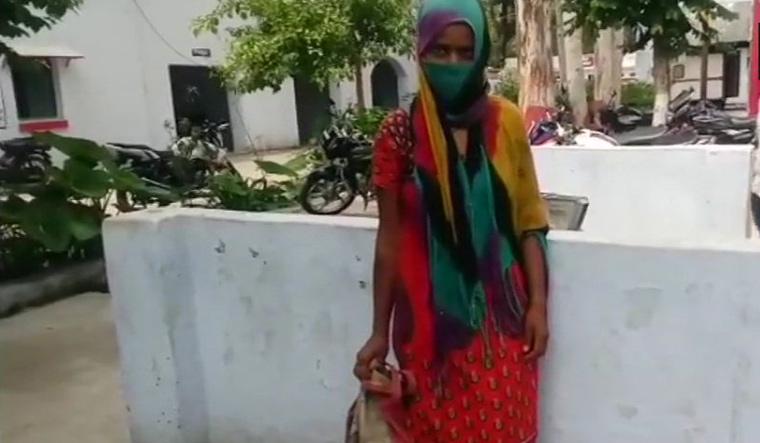 Amroha victim