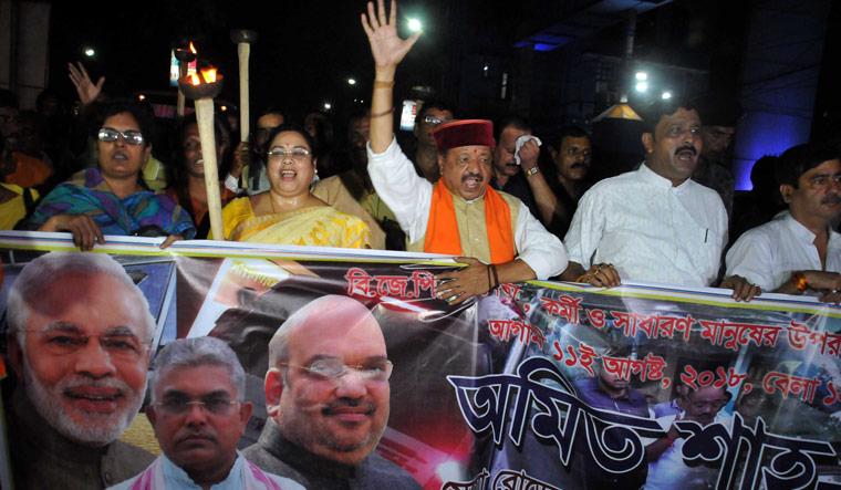 BJP torch rally