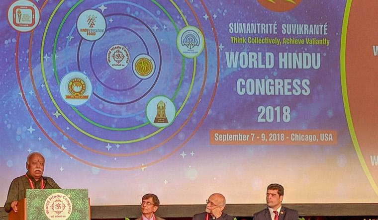 bhagwat world hindu congress pti