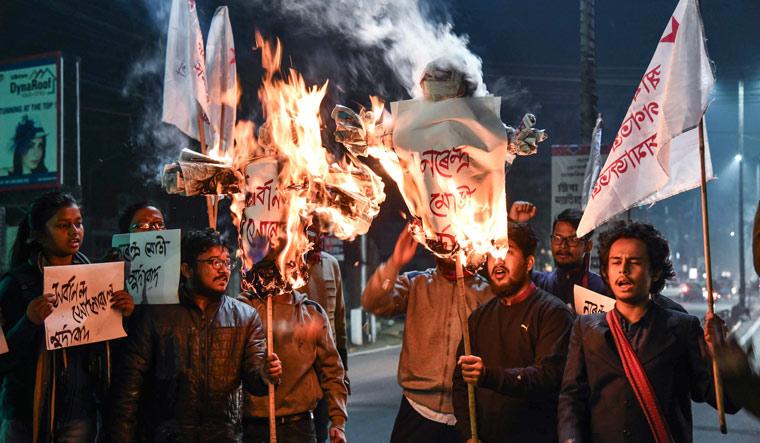 Assam Citizenship Bill protest