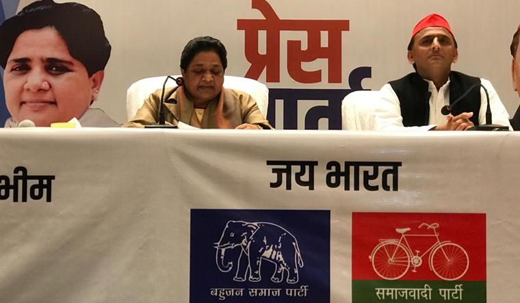 BSP SP Pawan Kumar presser