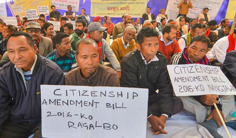 Citizenship Bill protest