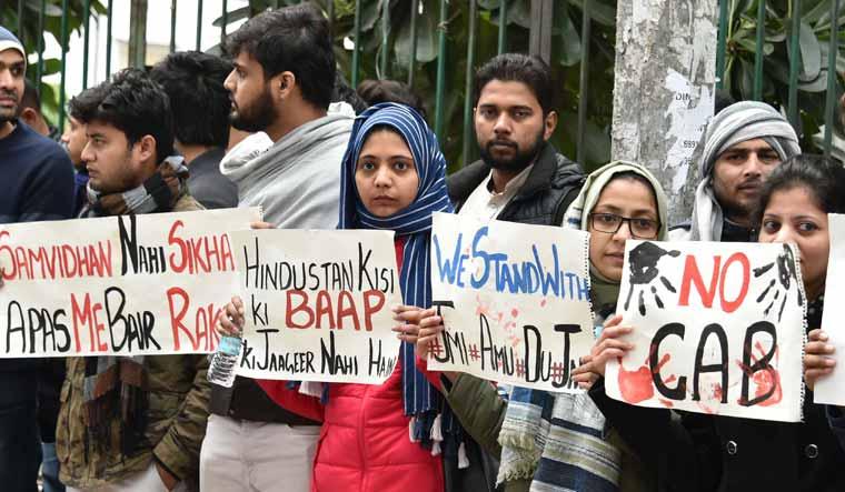Jamia protest aayush